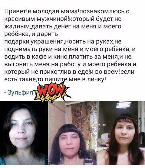 Русское модая девочка сосет хуй