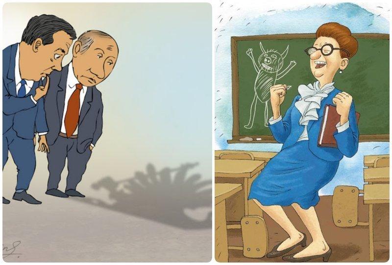 Открытках днем, картинка учительница прикол