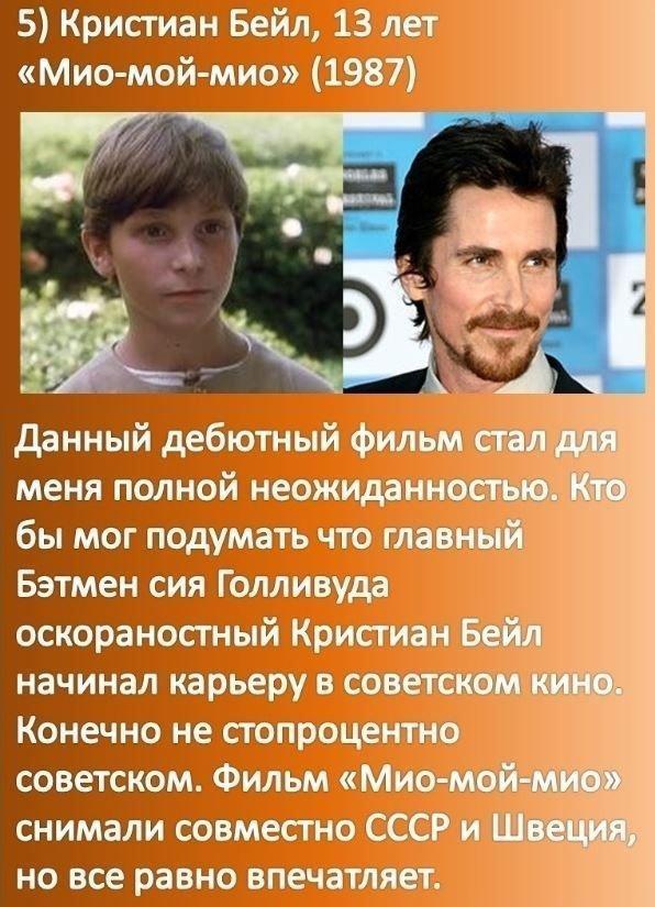 Первые роли известных актеров звезды, знаменитости, молодость