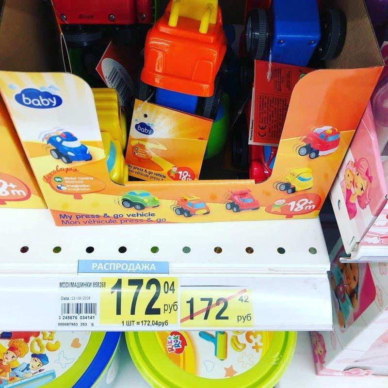2. Сумасшедшие скидки, как обычно акции, ашан, в Ашане, в магазине, скидки в ашане, смешно, супермаркет