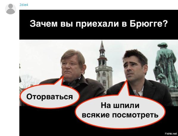 """Чепіга-""""Боширов"""" допомагав вивозити з України Януковича, за що отримав звання Героя Росії, - журналіст-розслідувач Канєв - Цензор.НЕТ 9429"""