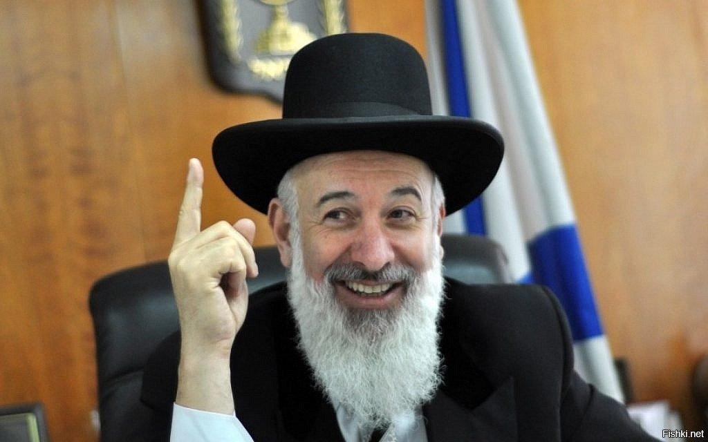 Еврейская смешная картинка, спасибо