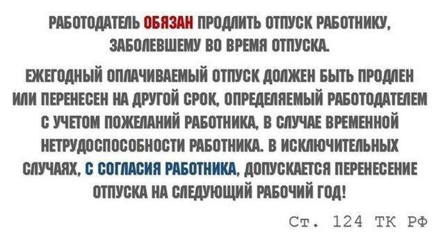 Как выиграть суд у русского стандарта