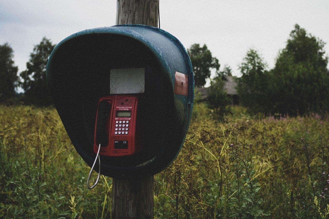 уличный телефон картинки славится