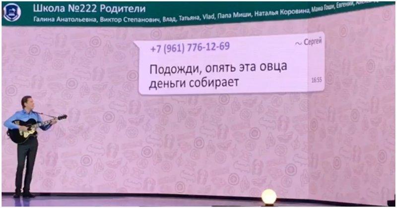 Приватный чат для взрослых, смотреть порно фильм про лесби на русском языке