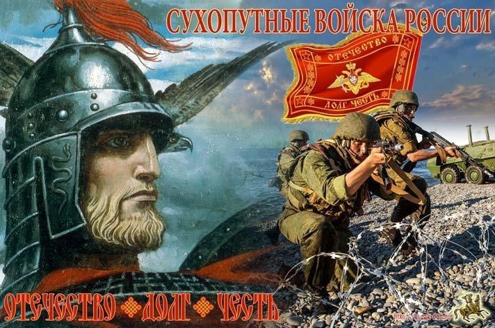 сухопутные войска россии поздравления море шторм