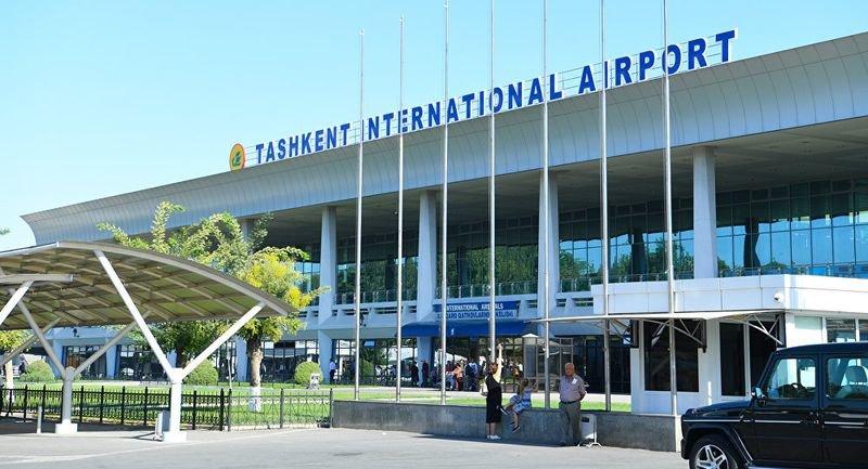 Международный аэропорт имени Ислама Каримова