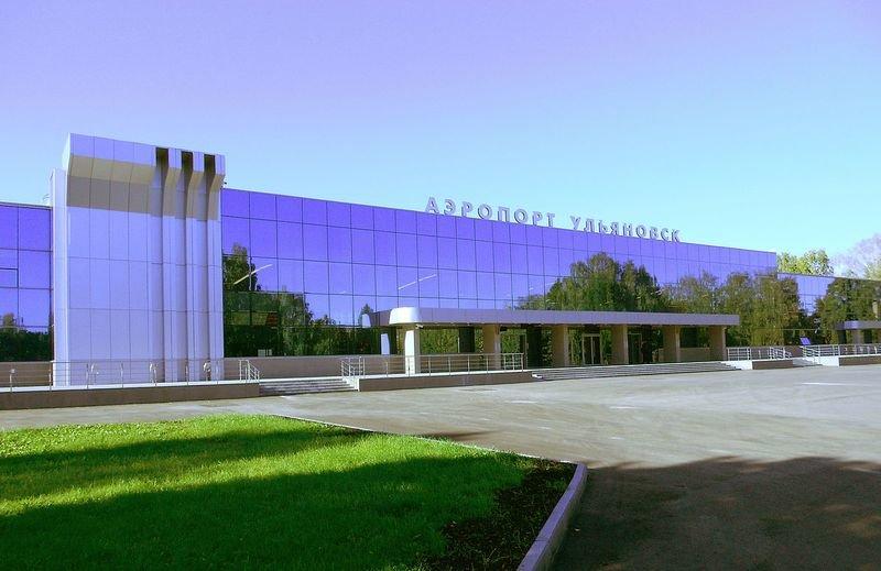 Международный аэропорт имени Н.М. Карамзина