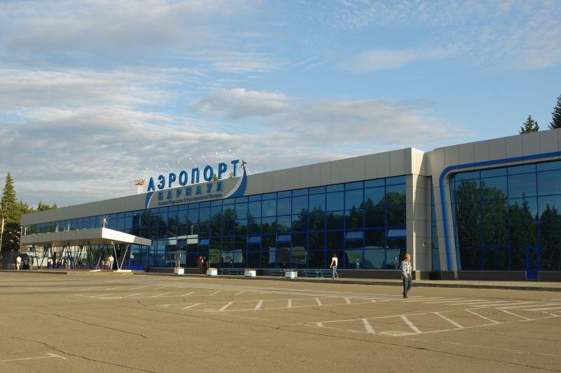 Международный аэропорт имени Германа Степановича Титова
