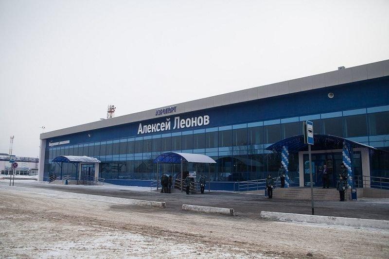 Международный аэропорт имени Алексея Леонова