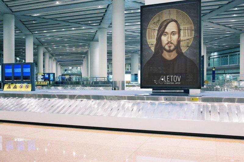 Свершилось: аэропорты России переименуют