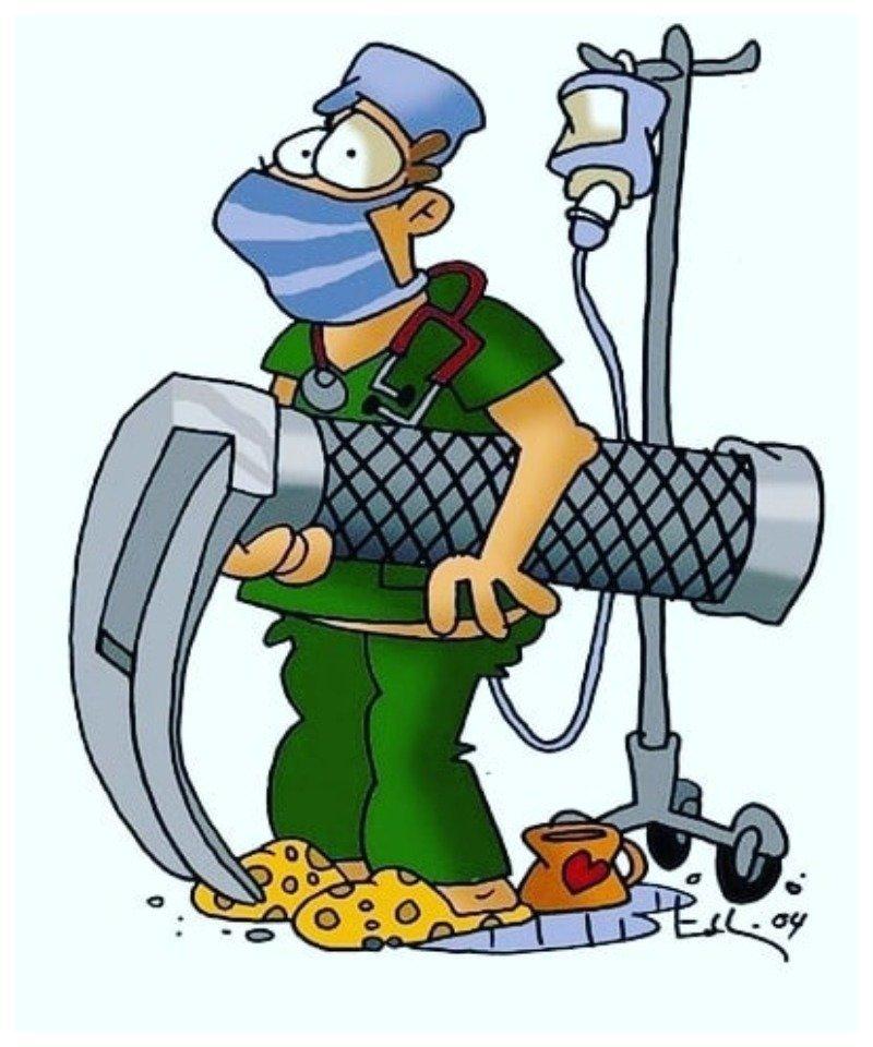 Открытки распечатать, смешная картинка анестезиолога