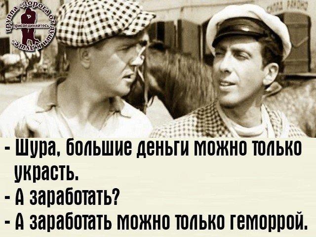 Податок на виведений капітал украй незручний для тих, хто виводить гроші з України, і саме тому зазнає такого відчайдушного опору, - економіст Сульжик - Цензор.НЕТ 6509