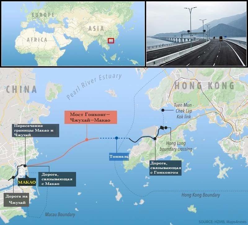 Гонконг и Макао связали новым мостом протяжённостью 55 км Макао, в мире, гонконг, мост, стройка