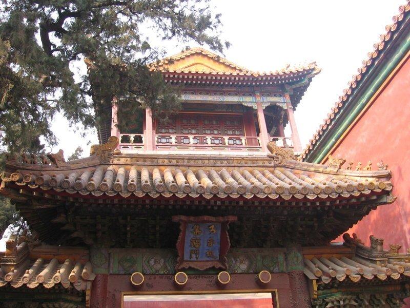 Забраненият град, Забраненият град, Китай, пътувания, тайни и загадки