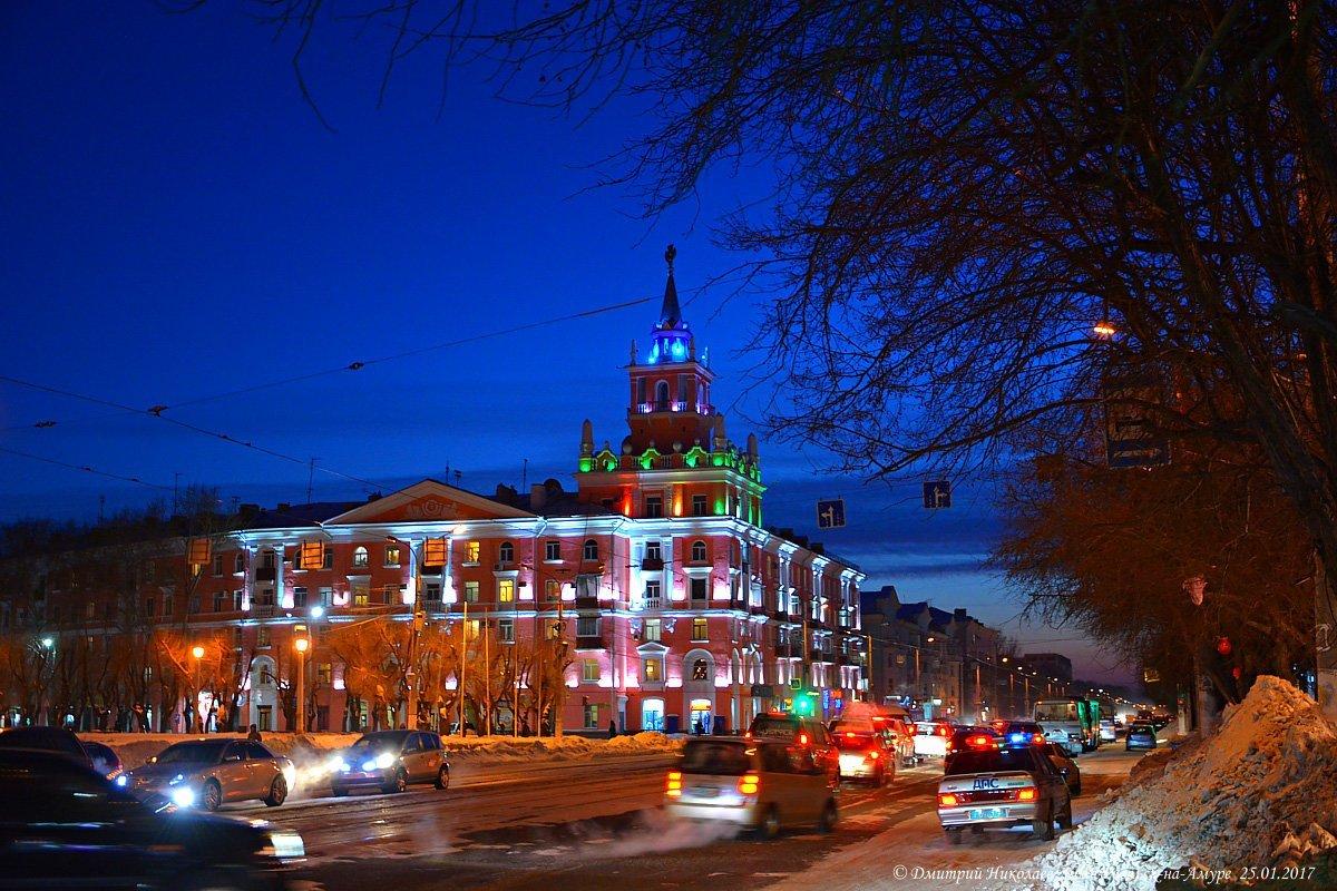 картинки города комсомольск на амуре менее