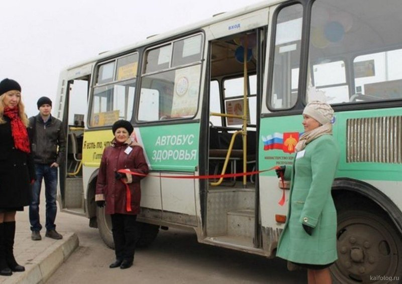 А как вы относитесь к торжественному открытию автобуса? (Сыктывкар) открытие, торжества, чиновники