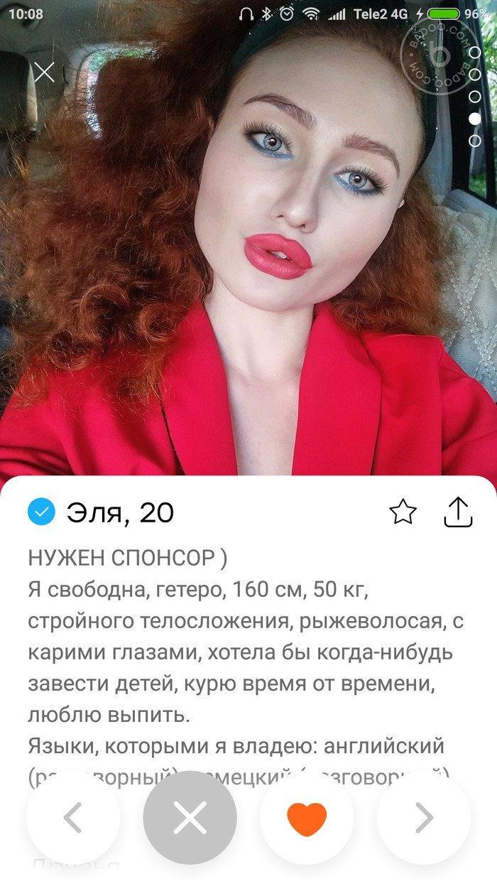 фото для сайтов знакомств