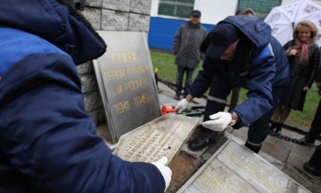 Капсулу, заложенную 25 октября 1968 года, вскрыли спустя 50 лет капсула времени, наследие, спустя 50 лет