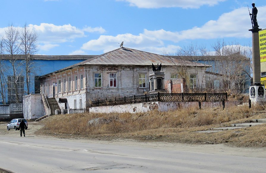 написать некоторых касли фото старых домов седан еще можно