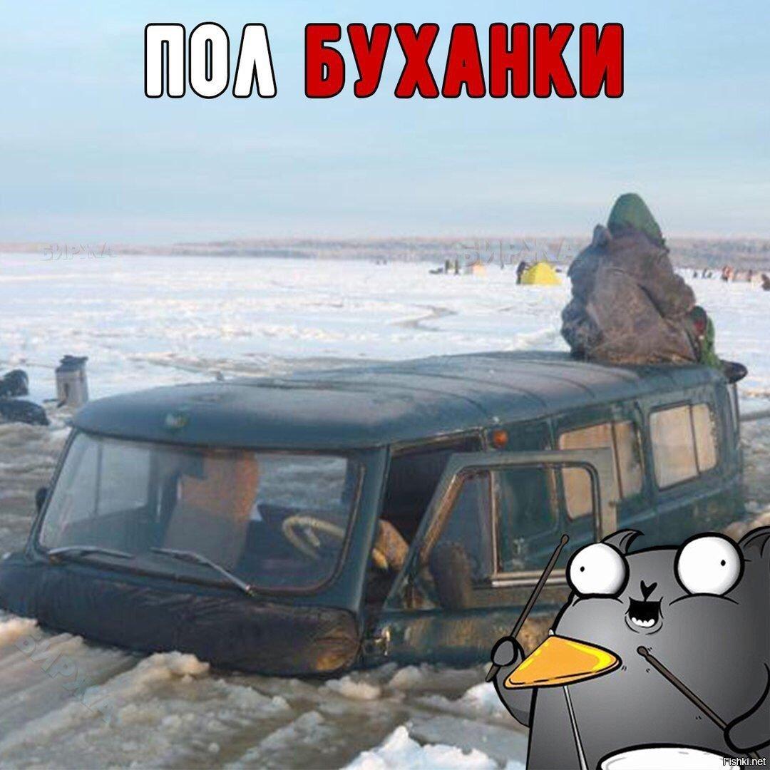 Русский народный костюм мужчины фото получить