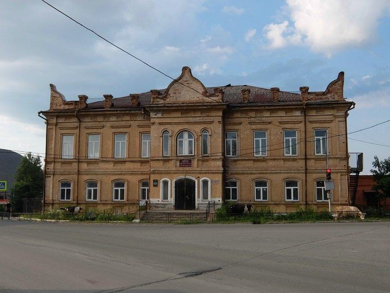 музей города сатка фото центру полочки