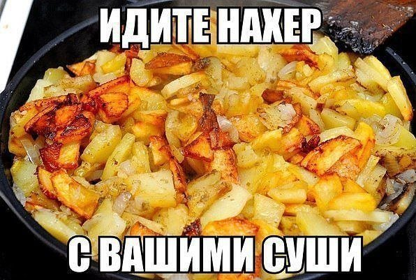 Приятного аппетита! еда, жареная картошечка, своими руками, сделай сам