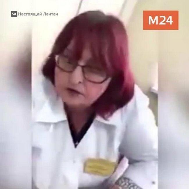 Лицах негритянок парень пришел на прием к врачу видео зеленом комбезе ласкает