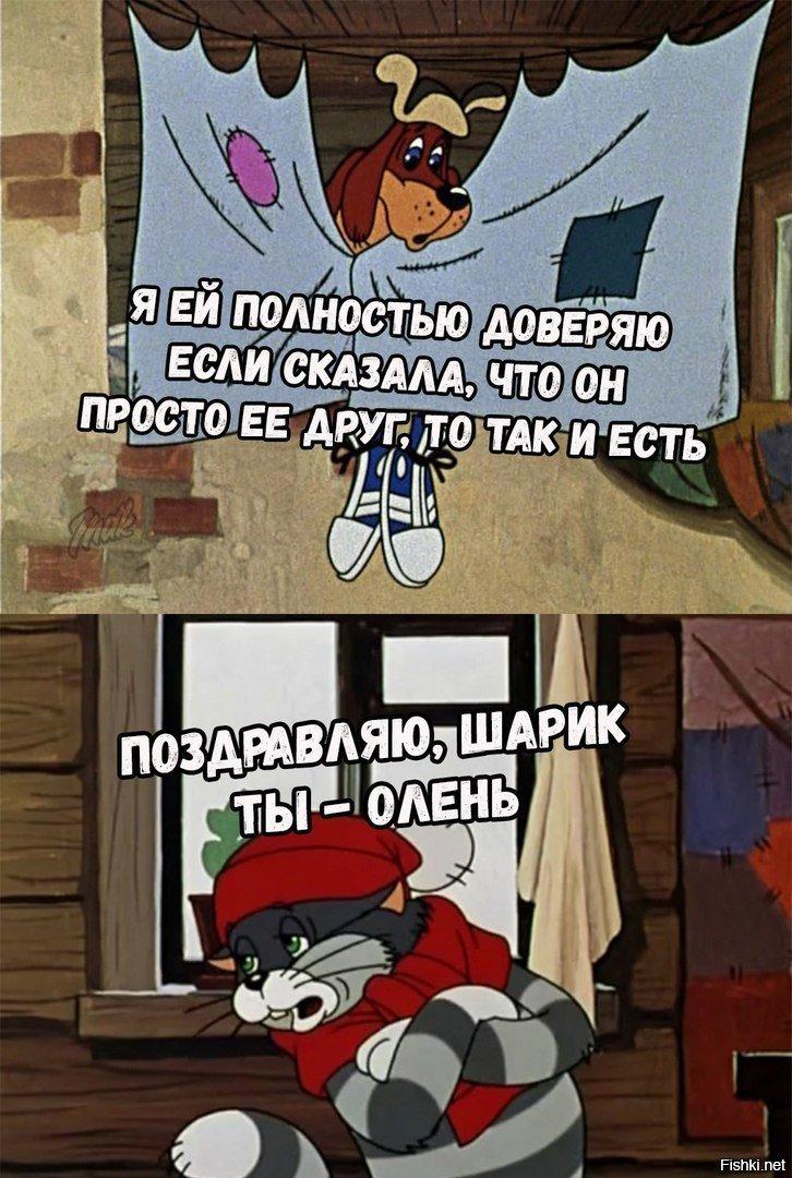 Картинки кот матроскин с надписями, смешные