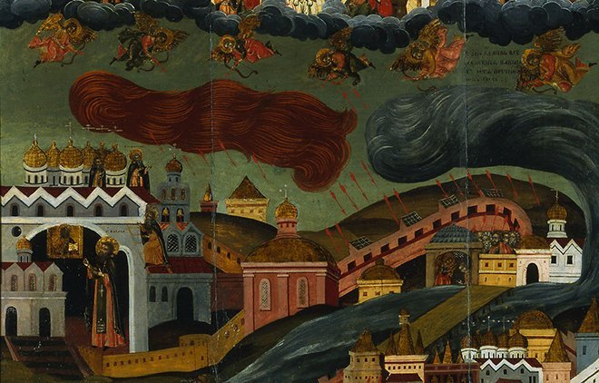 1038 апокалипсис, история, конец света, предки, религия, русь