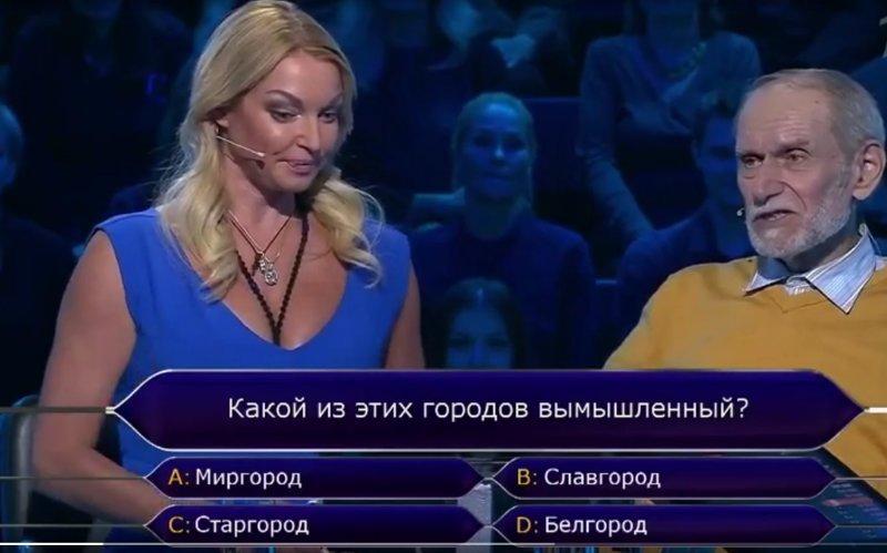 Волочкова насмешила зрителей «Кто хочет стать миллионером»