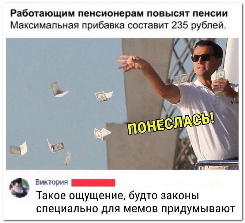 https://cdn.fishki.net/upload/post/2018/11/20/2773992/1236a94268df.jpg