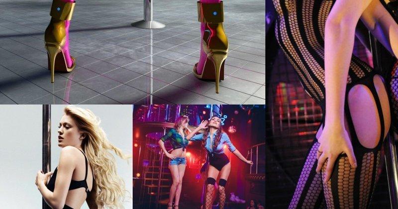 Ножки Анны Махлиной – Дефиле (2020)