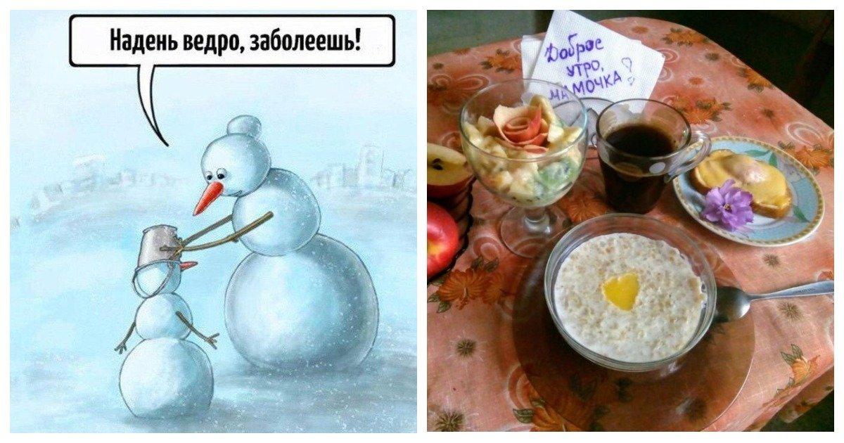 Картинка смешная снеговиков одень ведро