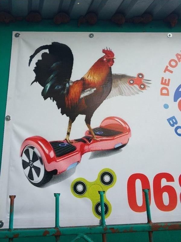 Кишинёвская реклама сурова