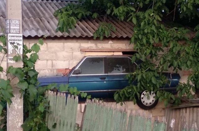 Просто гараж