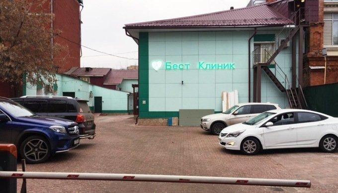 Назад в Средневековье: в Москве обнаружили клинику, в которой делают женское обрезание ynews, Женское обрезание, клиника, клиторэктомия, операция, россия, хирургия