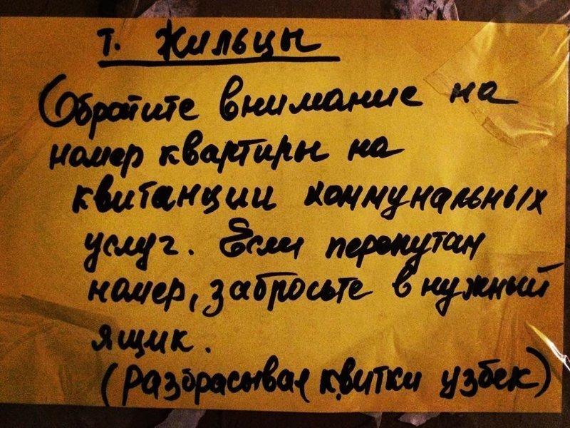 Фотографии подъездов, по которым можно безошибочно узнать страну дизайн, жить в россии, подъезд, россия, смешно, юмор