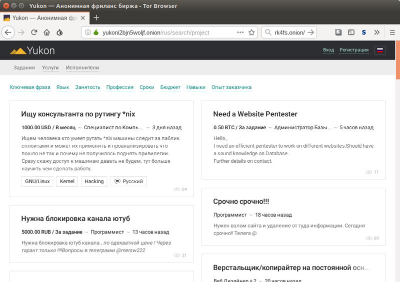Darknet onion site гирда тор браузер ссылки