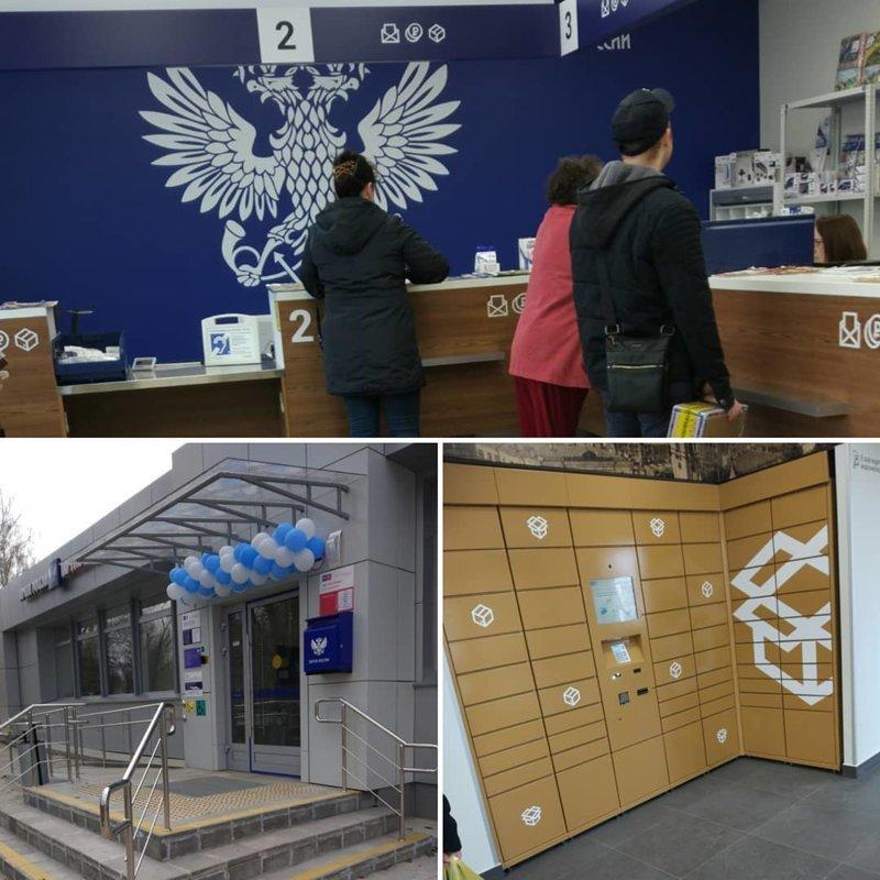 """4. А это новый офис """"Почты России"""" в Самаре. Без шуток! Но нам никто не поверит даже не пытайся, прикол, смешно, так не бывает, тебе никто не поверит, фото, юмор"""
