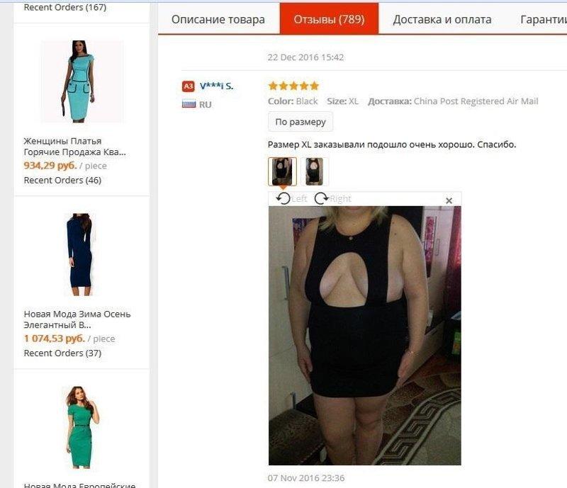15 модных ошибок, которые моментально превратят вас в посмешище Стиль, мода, модники, ошибки, что это, юмор