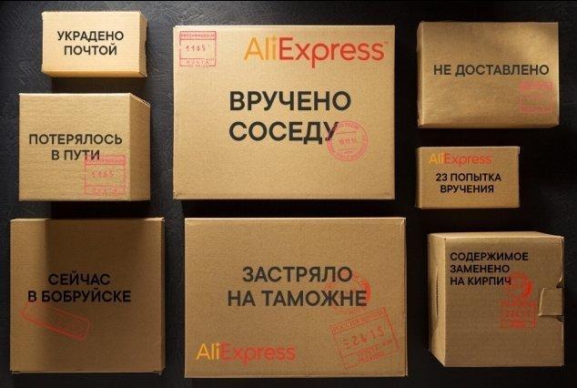 О том, почему не стоит пользоваться услугами ПР доставка, доставка товара, посылки, почта, почта россии, прикол, юмор