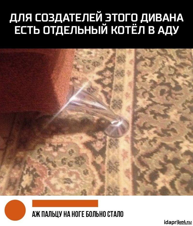 https://cdn.fishki.net/upload/post/2018/12/06/2793524/88931b4f8da190d5f494eb4c862fa3ff.jpg