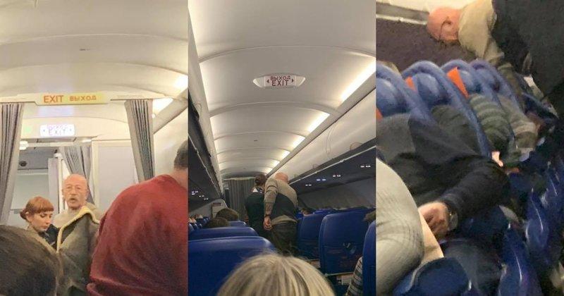 Александр Розенбаум спас пассажирку самолета Розенбаум, врач, нештатная ситуация, полет, помощь, самолет