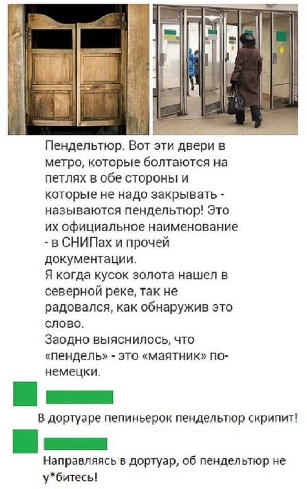 https://cdn.fishki.net/upload/post/2018/12/09/2797281/1-1544104590-0003.jpg