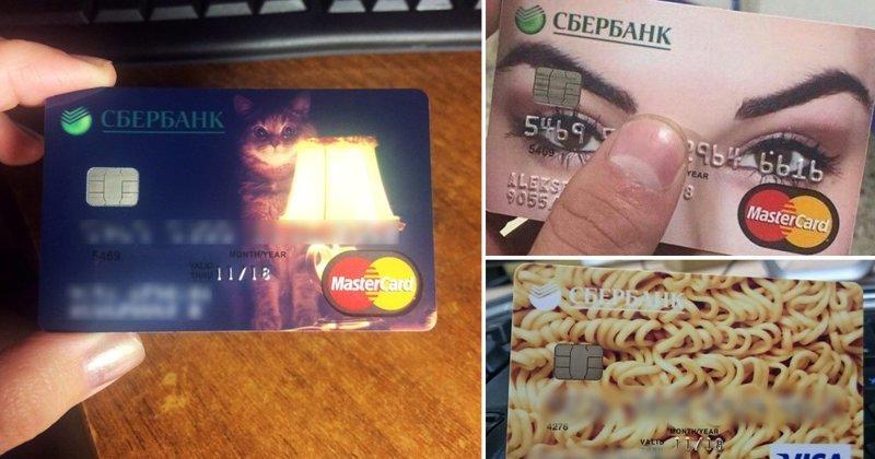 оформление банковской карты сбербанк