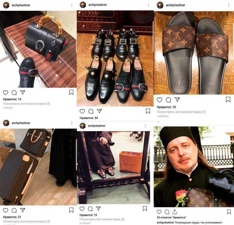 Оказалось, всё не так просто. Вячеслав покупал эти вещи не для того, чтобы похвастаться, а для душевного упокоения ynews, Гуччи, богатство, бренд, исповедь, одежда, священник
