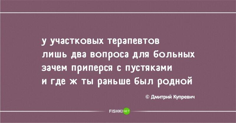 https://cdn.fishki.net/upload/post/2018/12/19/2809015/tn/1-3.jpg
