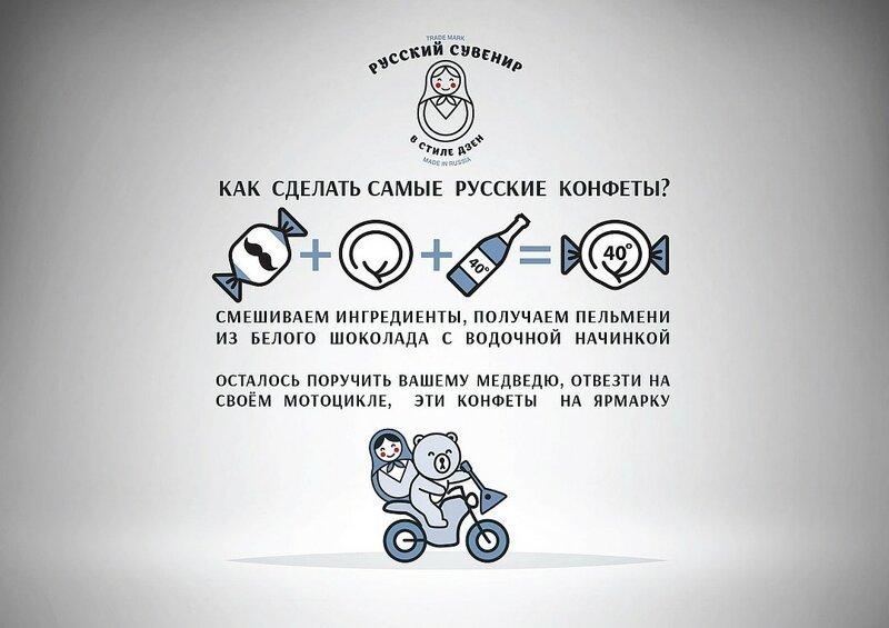 Хорошие вести из России: челябинский дизайнер создал пельмени с водкой внутри вкусно, водка, жить в россии, конфеты, пельмени, россия