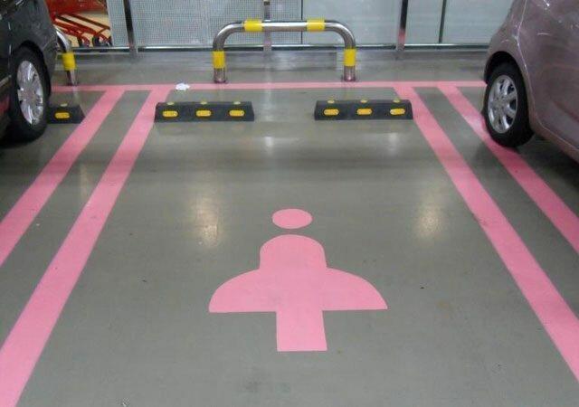 Парковки для женщин Их нравы, забота о гражданах, особенности, традиции, туалет, южная корея